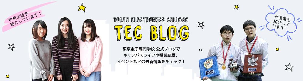 TEC BLOG