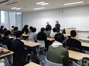 「金巻兼一氏 スペシャル講義」特別セミナー