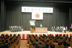 2019年度 東京電子の入学式が行われました!!
