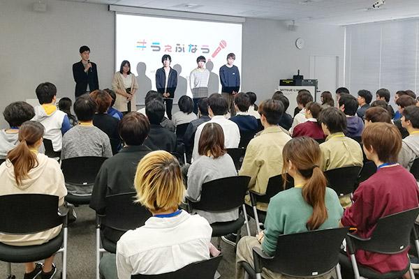 ウェブ・メディア科が他校と合同の課外授業を開催しました!